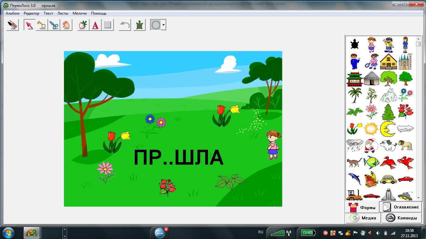 hello_html_m49c7394b.png