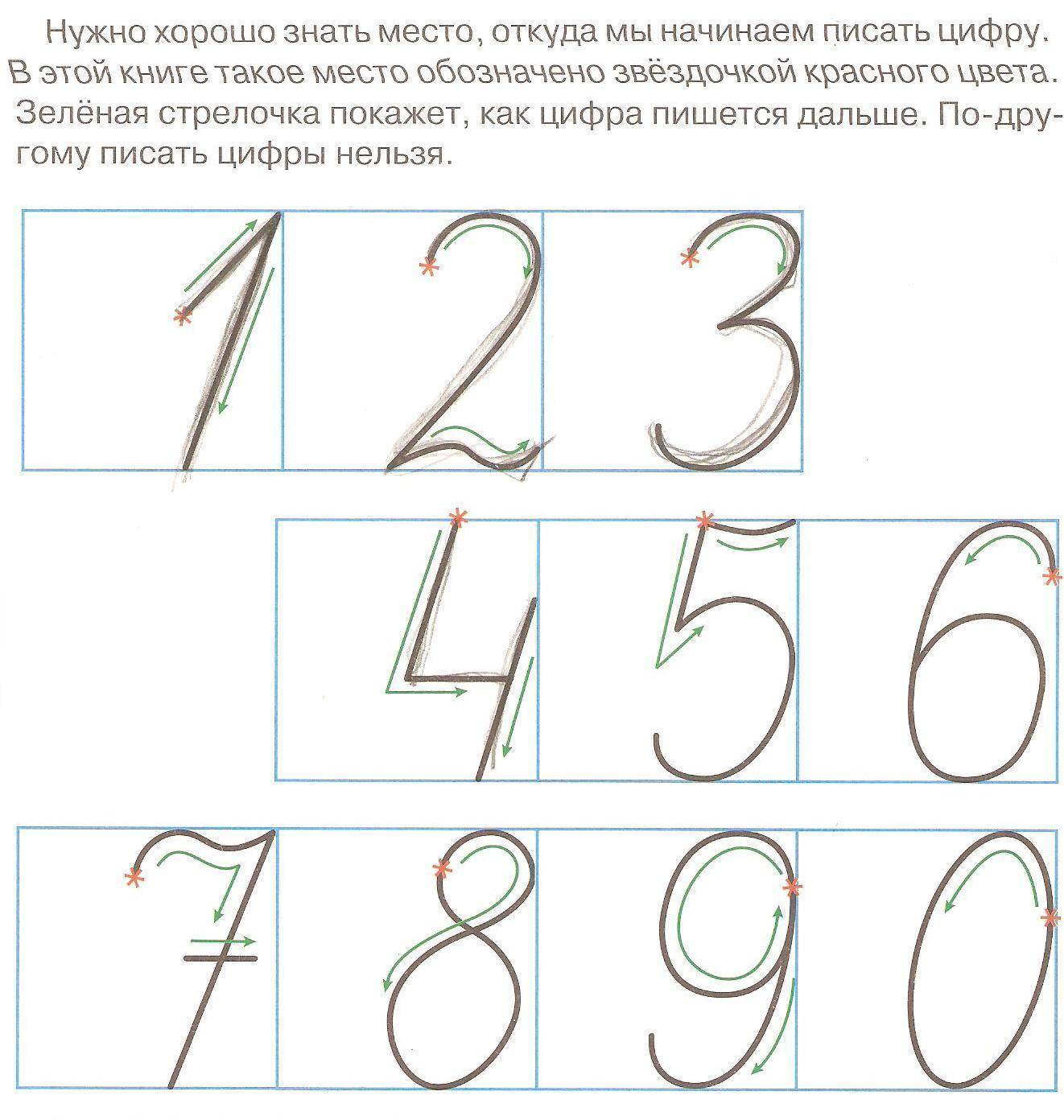 hello_html_1945549b.jpg