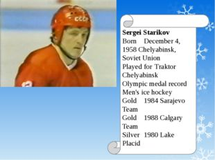 Sergei Starikov Born	December 4, 1958 Chelyabinsk, Soviet Union Played for	Tr