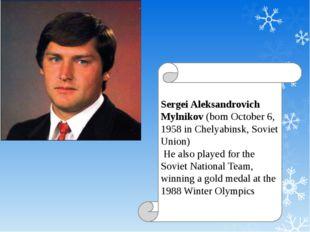 Sergei Aleksandrovich Mylnikov (born October 6, 1958 in Chelyabinsk, Soviet U