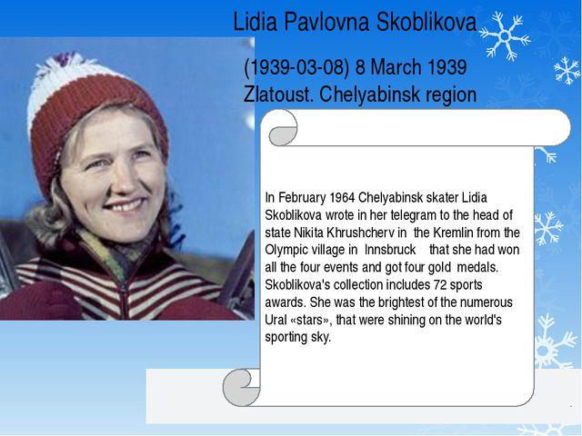Lidia Pavlovna Skoblikova (1939-03-08) 8 March 1939 Zlatoust. Chelyabinsk reg...