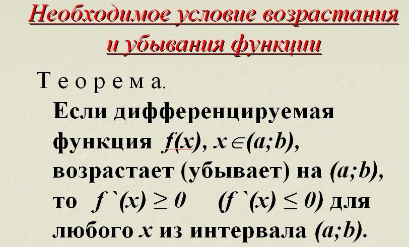 hello_html_2fecaf1a.jpg