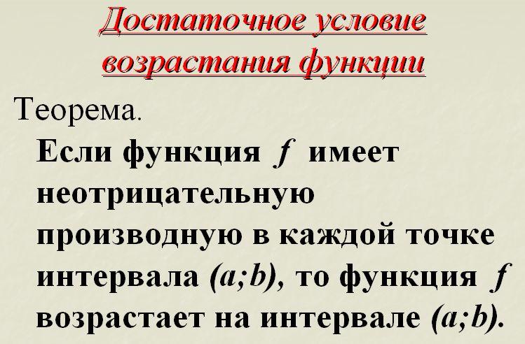 hello_html_9c2cf13.jpg