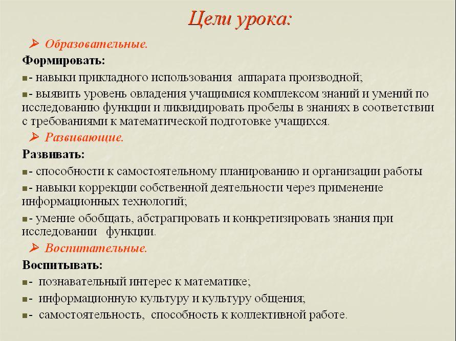 hello_html_m164b18ef.jpg