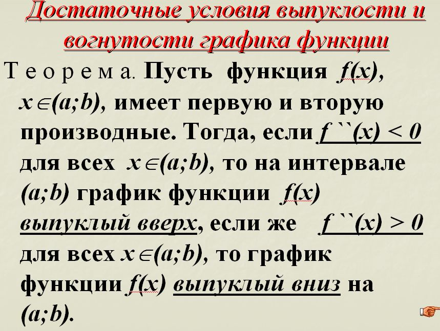 hello_html_m1b263a3e.jpg