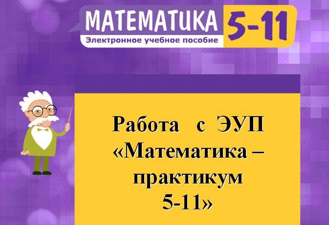 hello_html_m22063c09.jpg