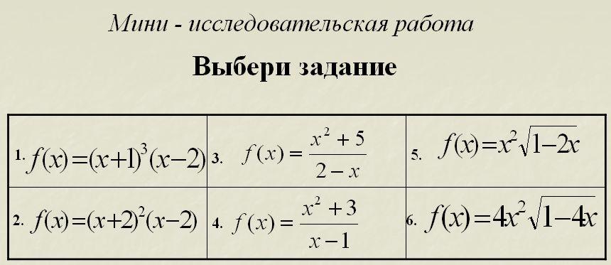 hello_html_m432b3de9.jpg