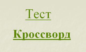 hello_html_m4a85e559.jpg