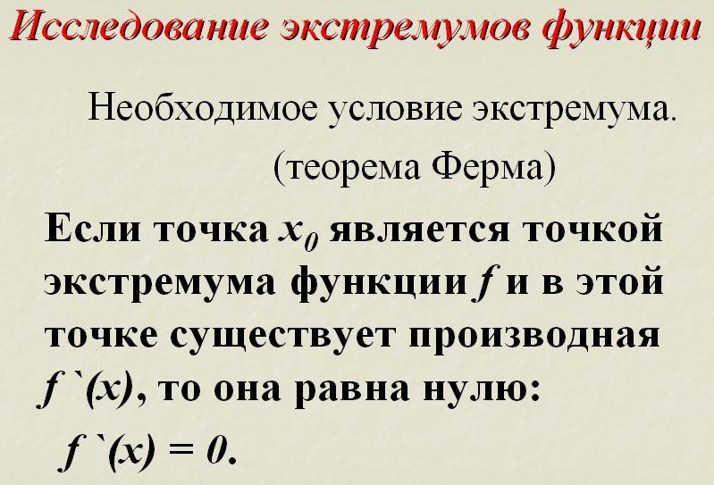 hello_html_m76521f57.jpg