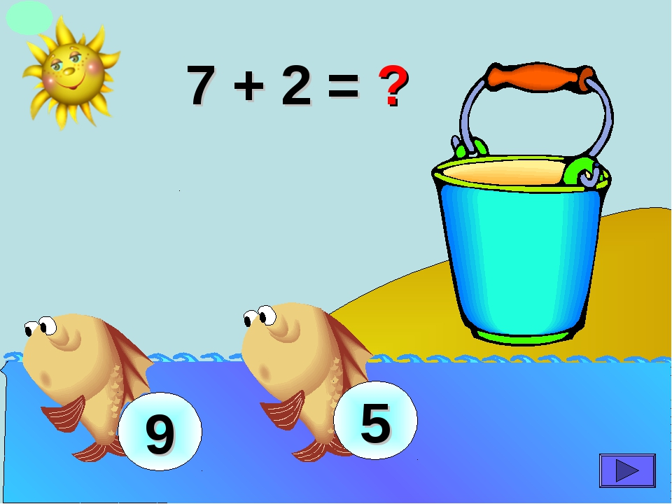 7 + 2 = ? 9