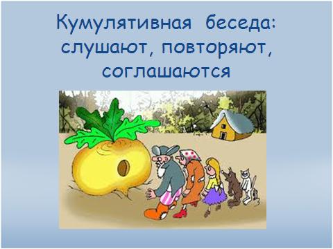 hello_html_17724cda.png