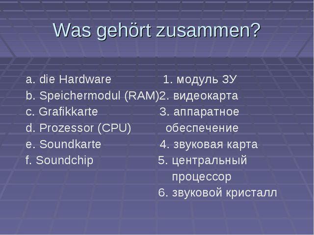 Was gehört zusammen? a. die Hardware 1. модуль ЗУ b. Speichermodul (RAM)2. ви...