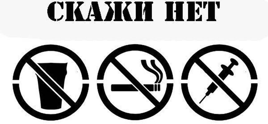 http://zdorovyj-obraz.moy.su/_pu/0/53481199.jpg