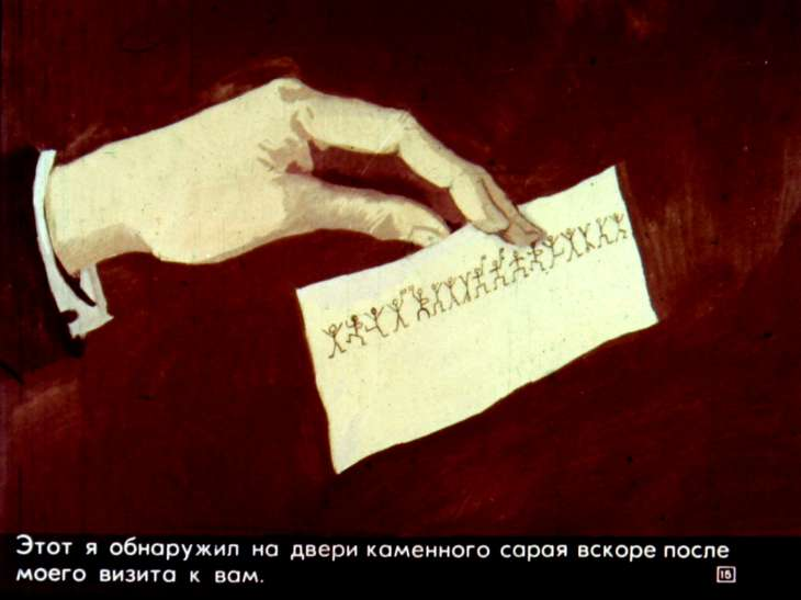 http://diafilmy.su/uploads/posts/2012-04/1333564031_19.jpg