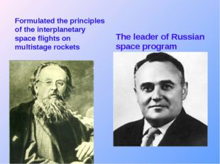 Formulated the principles of the interplanetary space flights on multistage r