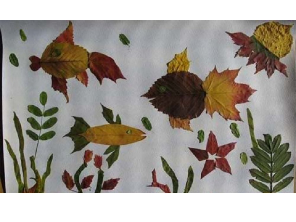 Поделка на тему осень из листьев в садик