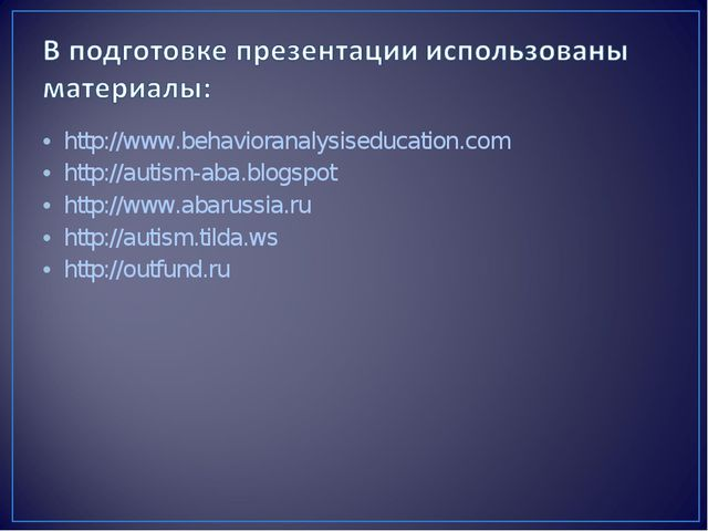 http://www.behavioranalysiseducation.com http://autism-aba.blogspot http://ww...
