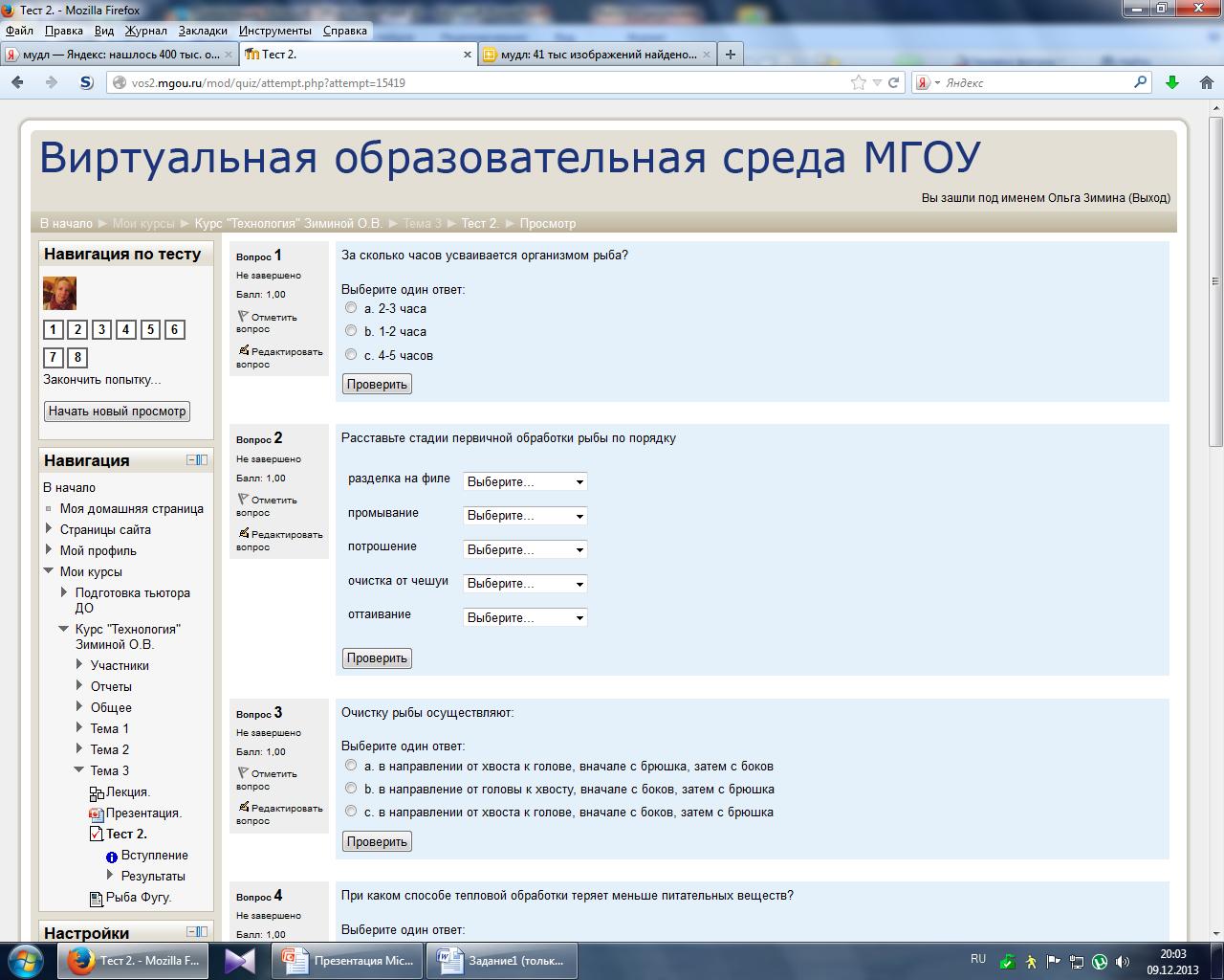 hello_html_5cda343a.png