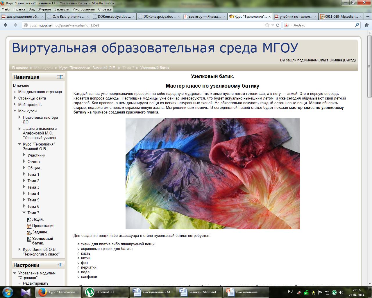 hello_html_m11673eb0.png