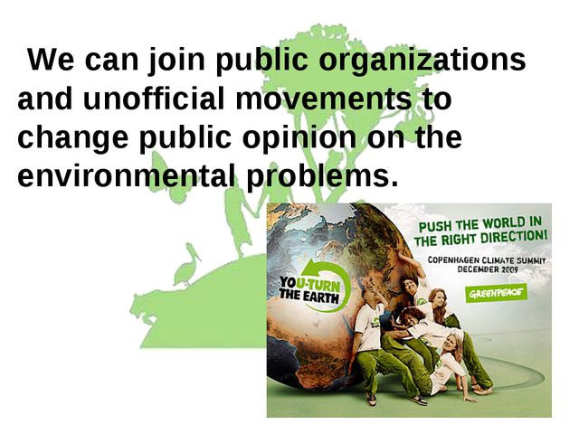 We can join public organizations and unofficial movements to change public o...