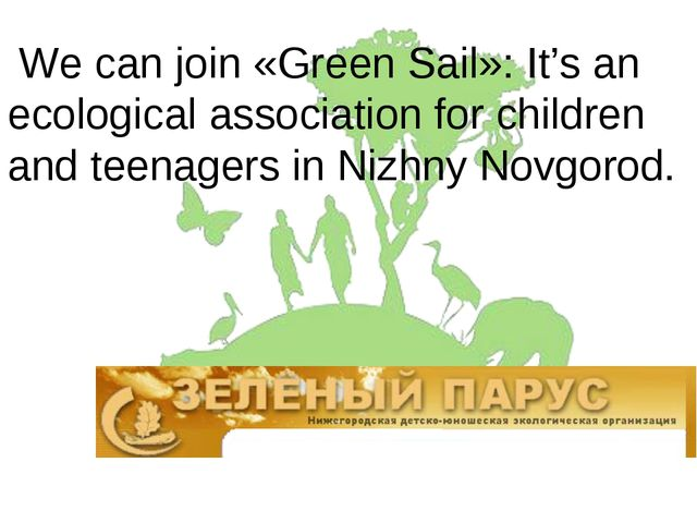 We can join «Green Sail»: It's an ecological association for children and te...