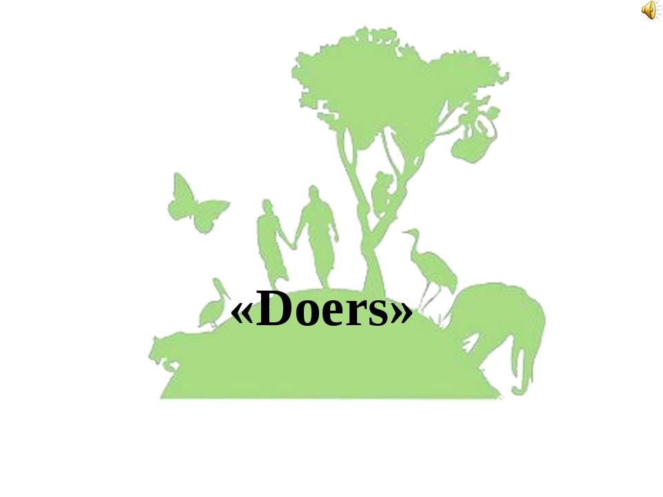 «Doers»