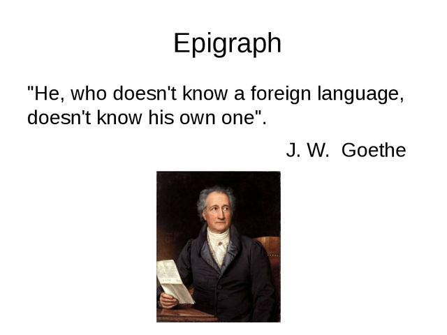 """Epigraph """"He, who doesn't know a foreign language, doesn't know his own one""""..."""