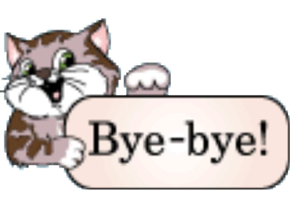 Анимационные картинки прощания
