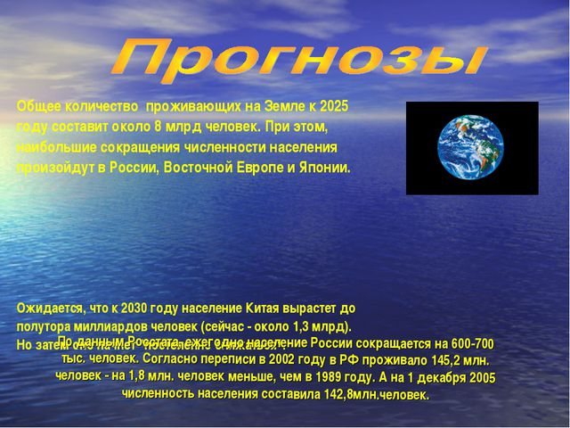 По данным Росстата, ежегодно население России сокращается на 600-700 тыс....
