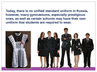 Today, there is no unified standard uniform in Russia, however, many gymnasiu