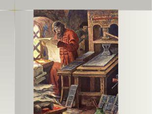 Знакомьтесь 5 Карион Истомин (1650(?)-1717)