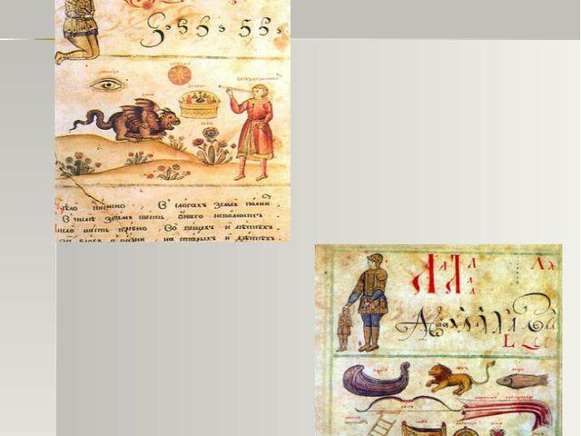 10   Детские и учебные книги Кариона Истомина