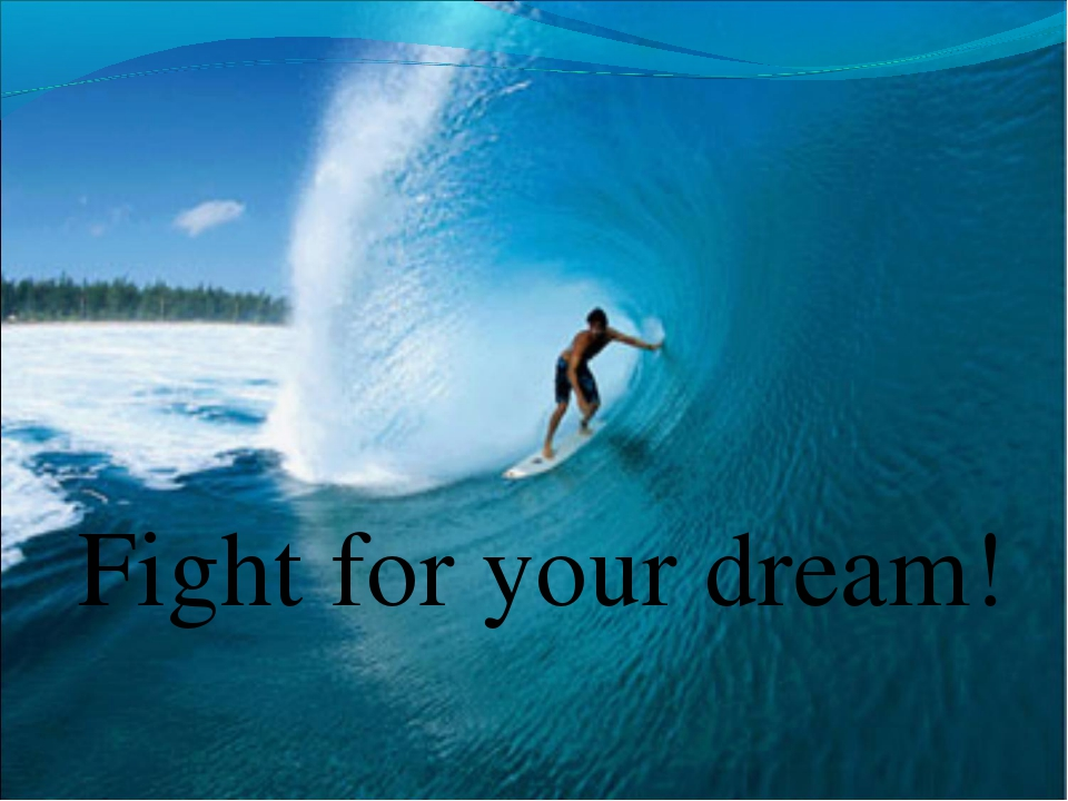 Fight for your dream!