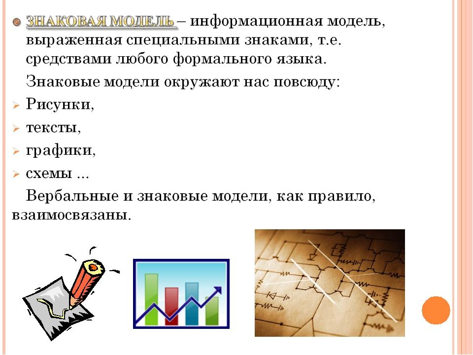 Морозова Марина Владимировна ГОУ СОШ №402