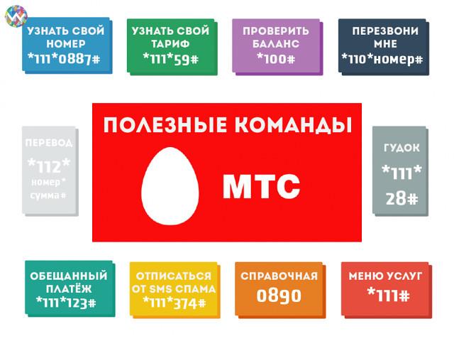 http://dg53.mycdn.me/image?t=3&bid=803410107420&id=803410107420&plc=WEB&tkn=oLOMmW9JEkvnnhklF3gRK17nJEU