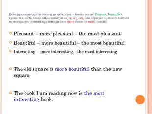 Если прилагательные состоят из двух, трех и более слогов( Pleasant, beautiful