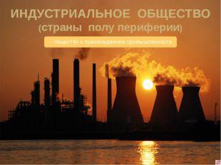 РАСХОДЫ - затраты денежных средств. РАСХОДЫБЮДЖЕТА РОССИЙСКОЙ ФЕДЕРАЦИИ 2009