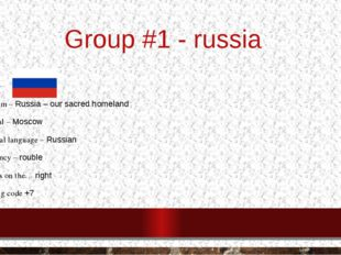 Group #1 - russia Flag – Anthem – Russia – our sacred homeland Capital – Mosc