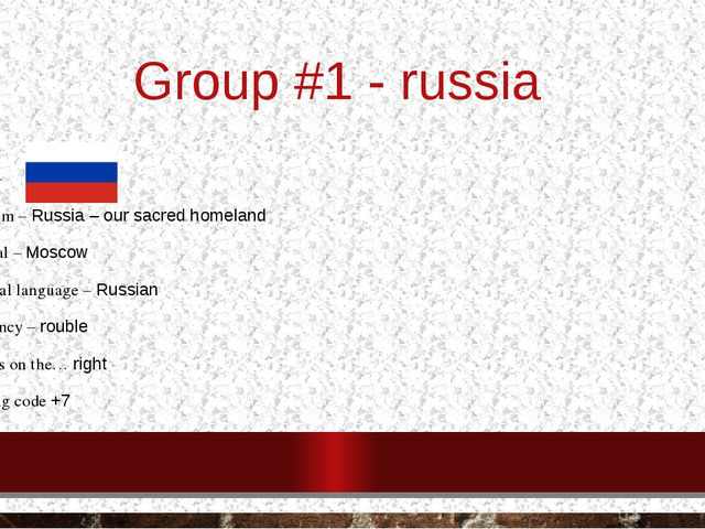 Group #1 - russia Flag – Anthem – Russia – our sacred homeland Capital – Mosc...