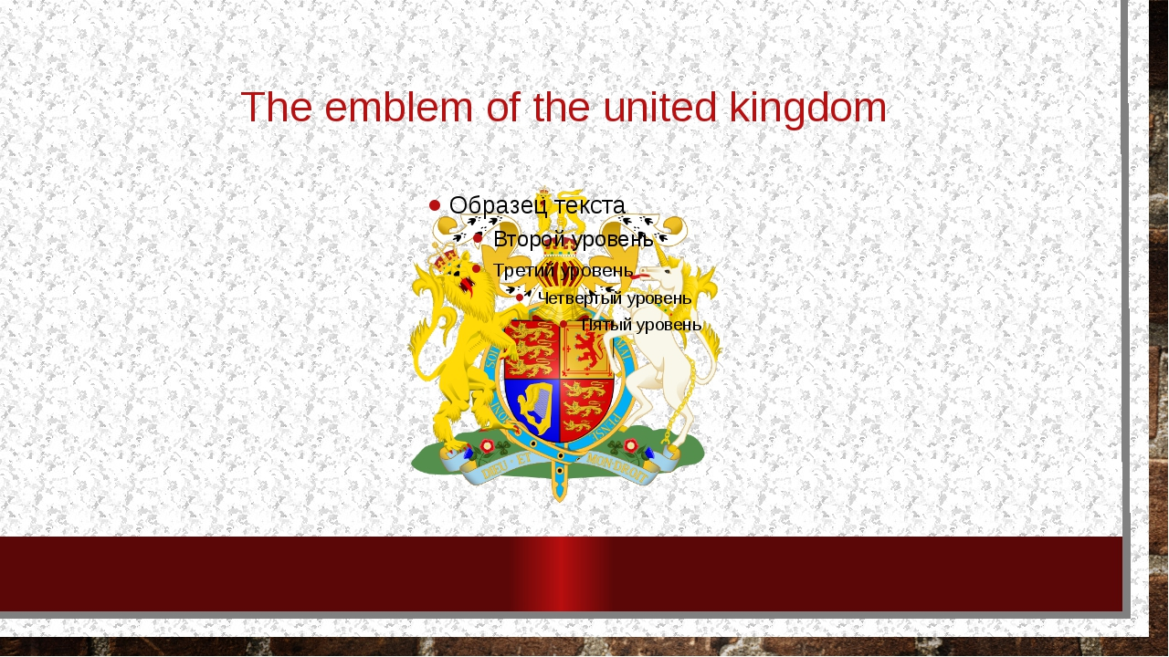 The emblem of the united kingdom