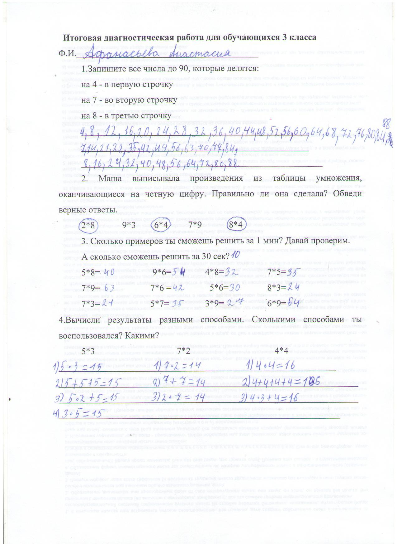 hello_html_m75334a0a.jpg