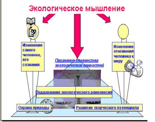 hello_html_m5cf3b6df.jpg