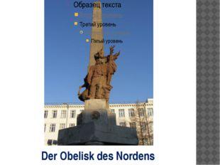 Der Obelisk des Nordens