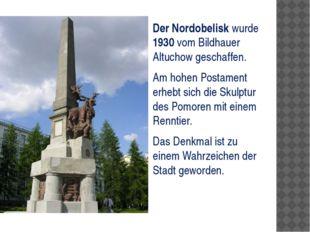 Der Nordobelisk wurde 1930 vom Bildhauer Altuchow geschaffen. Am hohen Posta