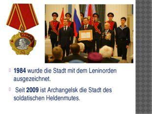 1984 wurde die Stadt mit dem Leninorden ausgezeichnet. Seit 2009 ist Archang