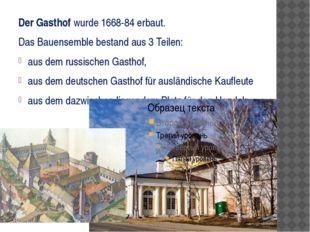 Der Gasthof wurde 1668-84 erbaut. Das Bauensemble bestand aus 3 Teilen: aus