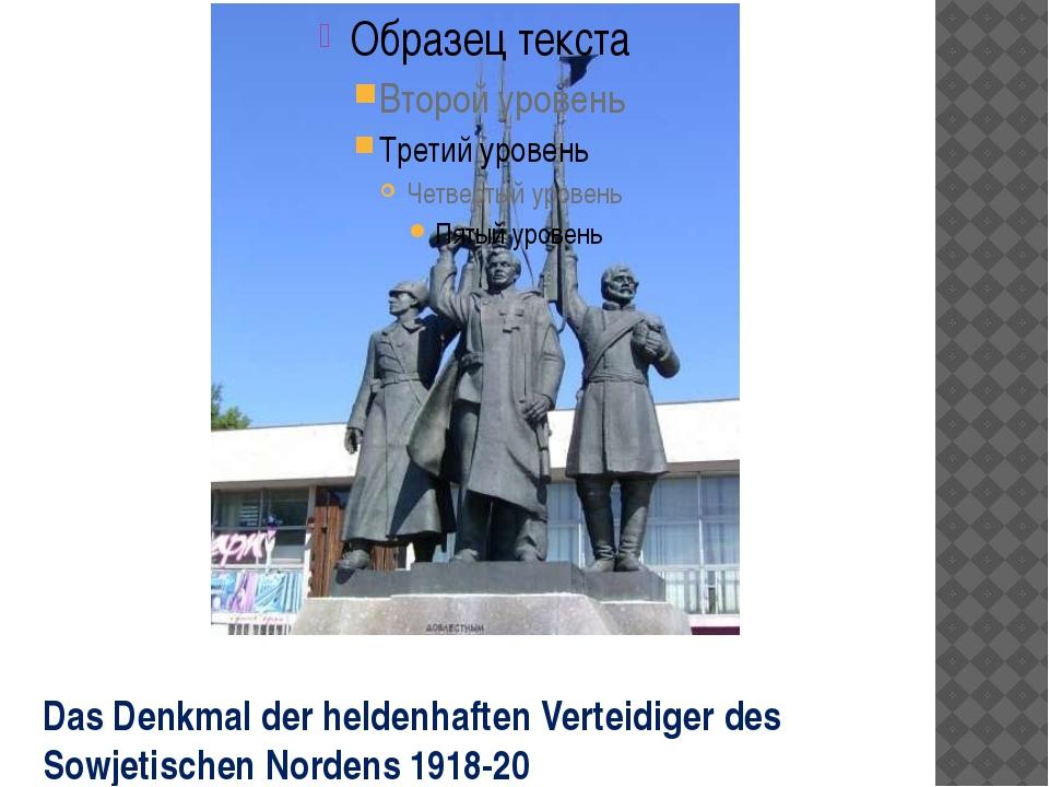 Das Denkmal der heldenhaften Verteidiger des Sowjetischen Nordens 1918-20