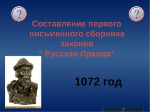 Как назывался древний торговый путь, проходивший по Днепру , по реке Ловать,