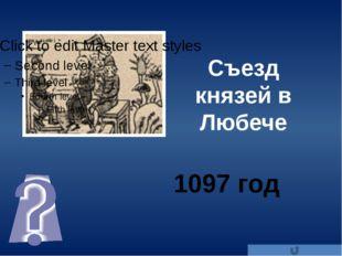 Как называется город в котором согласно былинам родился Илья Муромец? Муром