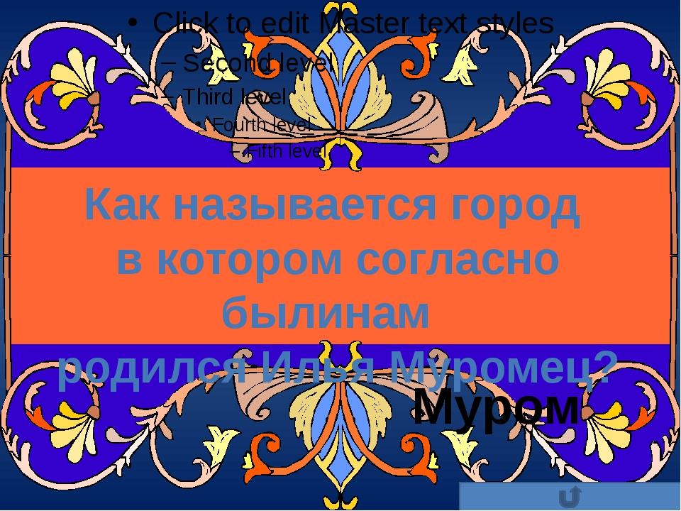 Какое удобрение использовали славяне для улучшения качества почвы (в подсечн...